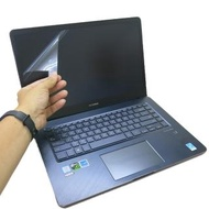【Ezstick】ASUS ZenBook Pro 15 UX580 GE 靜電式筆電LCD液晶螢幕貼(可選鏡面或霧面)