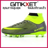 GMKXET รองเท้าฟุตบอล-รองเท้าฟุตซอล-รองเท้าสตั๊ด-ที่นอนเป่าลม-รองเท้าสตั๊ด CR-8 AG/FG อาชีพรองเท้าฟุตบอลรองเท้าฟุตบอลปุ่มสตั๊ดรองเท้ากีฬา STUD รองเท้าฟุตบอลขนาด: 35-45