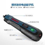 電動螺絲刀 原裝博世電動螺絲刀 迷你電動起子機 鋰電螺絲批博士工具Bosch GO