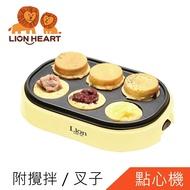 【可超商取貨】獅子心紅豆餅機(LCM-125)點心機