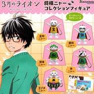 全套5款【日本正版】三月的獅子 將棋貓 造型公仔 扭蛋 轉蛋 吊飾 將棋喵 - 715673