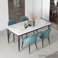 Dining table Nordic  rock plate dining table chair combination modern simple marble dining table rectangular dining table