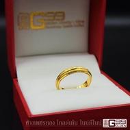 แหวนทองคำแท้ครึ่งสลึง ทองคำแท้ 96.5%  แหวนทองล้อแม็ก