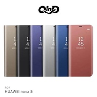 【愛瘋潮】QinD HUAWEI nova 3i   旗艦版 透視皮套 保護殼 手機殼 支架 鏡面