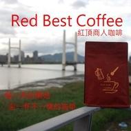 好喝的咖啡推薦衣索比亞耶加雪菲綜合日曬咖啡豆G1一磅