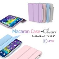[LAB C] Macaron Case Clear iPad Pro