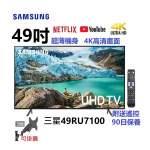 49吋 4K SMART TV 三星49RU7100J 電視
