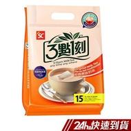 三點一刻 奶茶 世界風情 經典 原味 奶茶系列 (15入/袋) 3點1刻 蝦皮24h