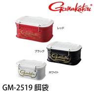 GAMAKATSU GM-2519 [漁拓釣具 [誘餌盒]