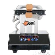 雞蛋仔機 110V雞蛋仔機數控 電熱商用蛋仔機數顯智慧雞蛋仔機 烤餅機 MKS韓菲兒