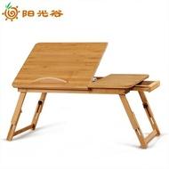 筆記本電腦桌床上摺疊手提電腦桌懶人桌床上書桌 ATF