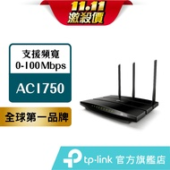 TP-Link Archer C7 AC1750 次世代極速Gigabit wifi 無線網路分享器 路由器