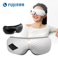 FUJI按摩椅 溫感愛視力 FG-233 (原廠全新品)
