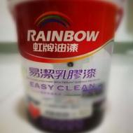 虹牌 易潔乳膠漆 百合白 一加侖