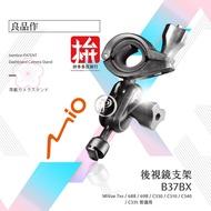 Mio MiVue 後視鏡支架 MIO 791 791s 792 795 798 後視鏡支架 B37BX 拚多多