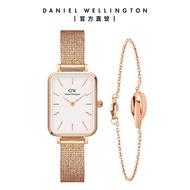 【Daniel Wellington】Quadro Melrose 20X26小方錶 X 無限165mm手鍊 DW禮盒
