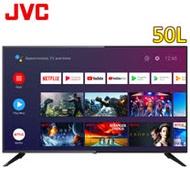 JVC 50吋4K HDR Android TV連網液晶顯示器(50L)送基本安裝、日式碗組(五入)
