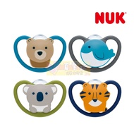 Germany Nuk Space Super Breathable Silicone Soothie Pacifier (box) - 0 - 6m & 6 - 18m & 18 - 36m / Soothie Pacifier