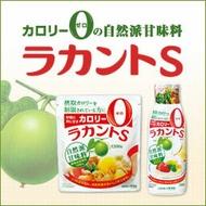 [猴吉本舖][現貨]日本 SARAYA 100%植物由來 羅漢果萃取代糖 零卡 零醣質 日本人氣 顆粒/液狀 日本製