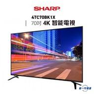 """聲寶 - 4T-C70BK1X 聲寶 70"""" 4K 智能電視"""
