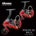 OKUMA - PISCESIII 雙魚三代-1000型