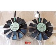 ASUS 華碩 STRIX猛禽GTX750Ti GTX960/950 R9 370 顯卡風扇 一對
