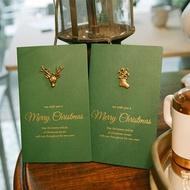 聖誕節復古金屬小鹿雪花燙金綠色卡片信封【BlueCat】【XM0221】