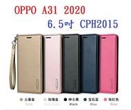 【Hanman】OPPO A31 2020 6.5吋 CPH2015 真皮 皮套 翻頁式 側掀 插卡 保護套