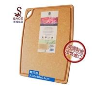 【SAGE】美國製造原裝進口木砧板30X40X0.6輕巧型(永不發霉永久保固)