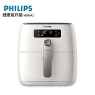 飛利浦PHILIPS 健康氣炸鍋 HD9642
