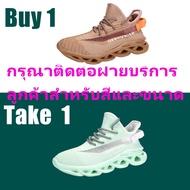 รองเท้าผ้าใบชาย ICAC ซื้อ 1 แถม 1 ลดสูงสุด 70% ยิ่งซื้อยิ่งลด ส่งฟรี รองเท้าคัชชูดำ adidis สี่สีขนาด 36-45 รองเท้าวิ่งผู้ชาย รองเท้าผ้าใบแฟชั่น รองเท้าคัชชู รองเท้าผ้าใบสีดำ รองเท้าอดิดาส รองเท้าผ้าใบผช รองเท้าไนกี้ ร้องเท้าผ้าใบผู้ชาย รองเท้าไนกี้