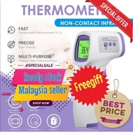 🔥READY STOCK🔥RM35😍THERMOMETER INFRARED. FREE BATERI. FREEGIFT. Cek suhu badan. Cek demam. THERMOMETER DIGITAL.