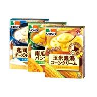 [現貨] VONO 醇緻原味濃湯(3袋入) 南瓜濃湯 玉米濃湯 起司濃湯