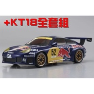 ◣瘋玩具◥KYOSHO MINI-Z 32702RB MR-03N-RM Porsche 911 GT3 KT18全套組