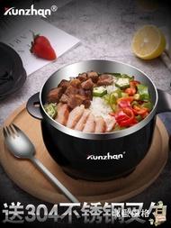 便當盒德國kunzhan304不銹鋼泡面碗帶蓋學生可愛方便快餐杯宿舍飯盒神器  雙11購物免運