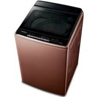 國際牌 NA-V150GB  15公斤nanoe X直立式變頻洗衣機 玫瑰