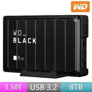 【WD 威騰】BLACK黑標 D10 Game Drive 8TB 3.5吋電競外接式硬碟