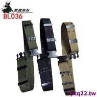 路普 戶外戰術外腰帶綠色男戰術腰帶加厚戶外軍迷裝備外 S外腰帶