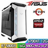 華碩B550平台【萬神耀刃】R7八核獨顯電玩機(R7-5800X/16G/2TB/RX6700XT-12G)