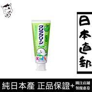 日本正品 花王Clear Clean Kids(藥用牙膏)日本直郵