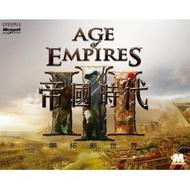 滿千免運 正版桌遊 帝國時代III 世紀帝國3 Age of Empires III 繁體中文版