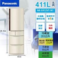 Panasonic 411公升變頻5門冰箱 NR-E412VT-N1香檳金香檳金