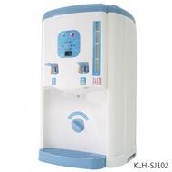 歌林節能溫熱開飲機KLH-SJ102