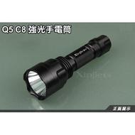 宇捷【A32套組】C8 CREE Q5 黃光手電筒 強光手電筒 LED 使用18650 手電筒批發 T6 U2 L2