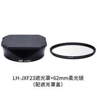 JJCใช้Fuji LH-XF23เลนส์XF 23Mm F1.4 Rเลนส์XF 56Mm F1.2R/XF56mm F1.2 R APDกล้องXT30 XT3โลหะสแควร์62มม.