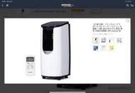 アイリスオーヤマ ポータブル クーラー エアコン 冷風機IPP-2221G-W