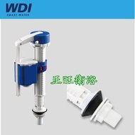 通用型WDI品牌進水器、凱撒馬桶進水器、TOTO進水器、和成進水器、贈送不銹鋼網過濾器、超低噪音