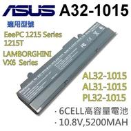 華碩 A32-1015 6芯 日系電池 EeePC 1215 1215B 1215N 1215P Eee PC VX6