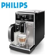 【福利品】展-飛利浦Saeco PicoBaristo義式咖啡機 HD8927/08【福利品】