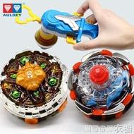 【八折限購】戰鬥王之颶風戰魂5特化繫列聖殿守衛赤鐮幽冥兒童陀螺盤玩具